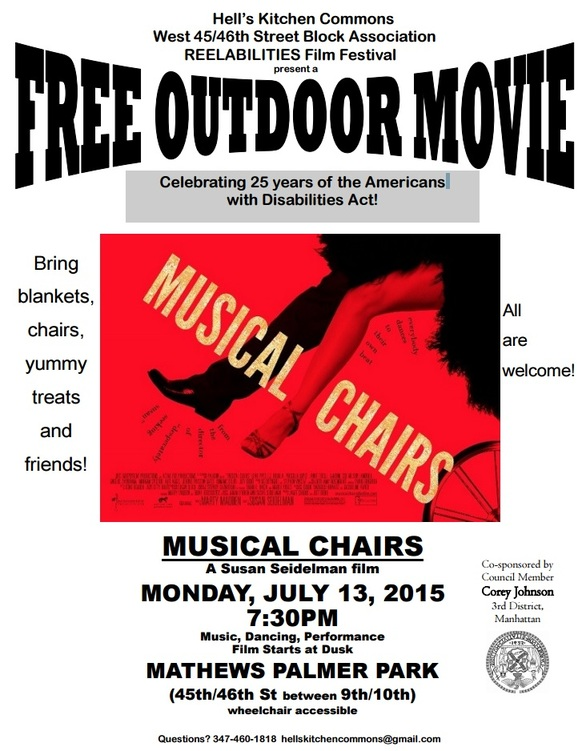 Musical Chairs outdoor screening 7.13.2015